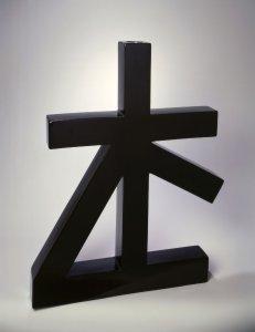 Ettore Sottsass: Porcellana, 1994