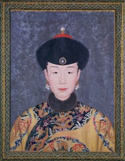 Portrait of the Imperial Consort Huixian