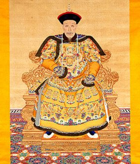 Portrait of the Emperor Qianlong in cerimonial dress